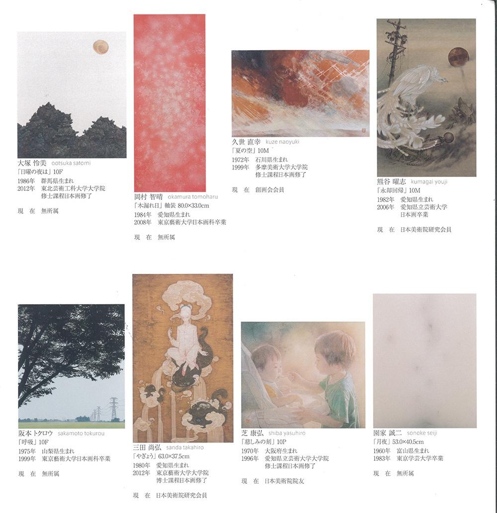 新日本画研究会 | ブログ | 基礎のデッサン、水彩画から洋画(油彩画 ...